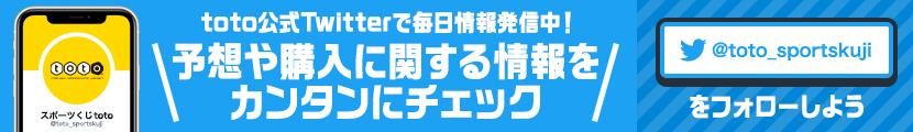 キャリーオーバー 約6500万円!