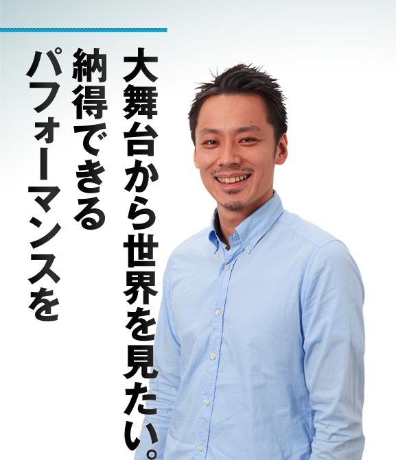 地方紙企画トップ(アスリートから探す 池田信太郎) toto公式サイト ...